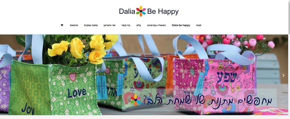 דליה behappy