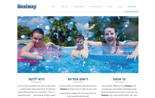 bestway-israel